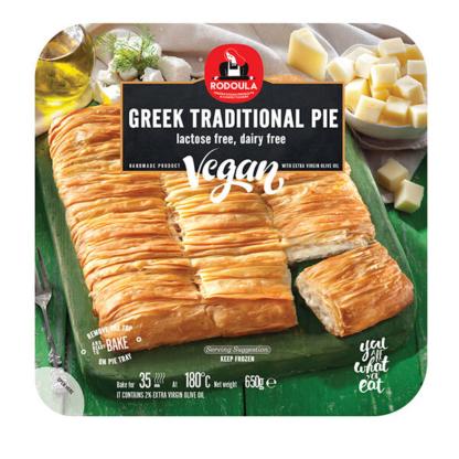 tradiotional greek pie vegan rodoula