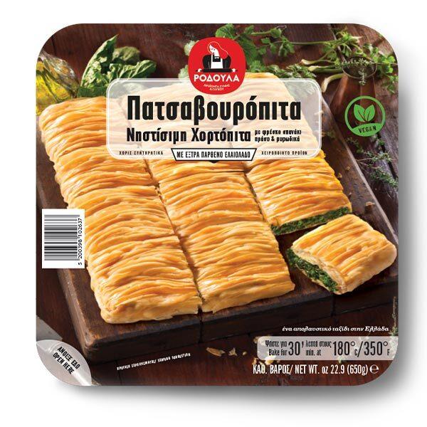 Πατσαβουρόπιτα Χορτόπιτα Νηστίσιμη 650g